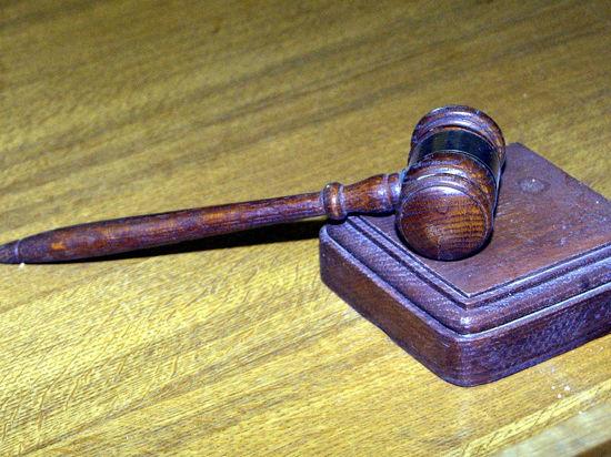 Мосгорсуд вынес приговор фельдшеру, развращавшему детей по интернету