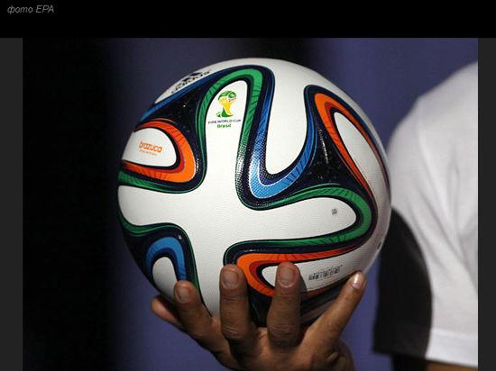 Представлен официальный мяч ЧМ-2014 в Бразилии