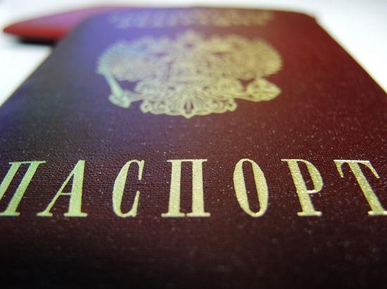 Рада признала Крым