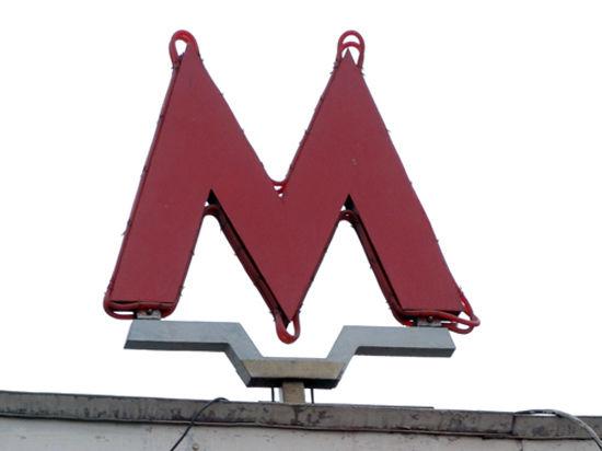 Поезд метро зацепился  за тоннель «рукой»