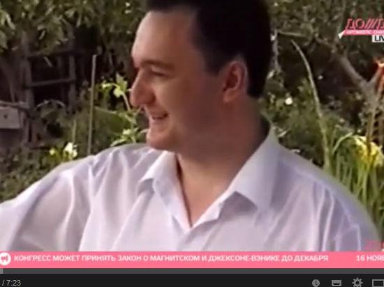 Мать Сергея Магнитского: «Опровержения МВД абсурдны и циничны»