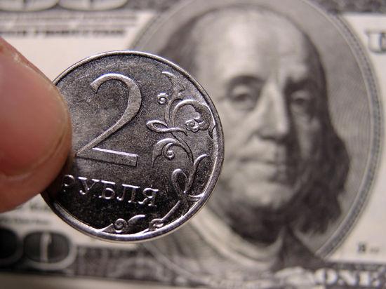 Чем чревато для россии изменение рейтинга STANDARD & POOR'S