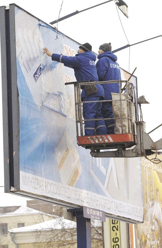 Рекламные щиты убирают со МКАД