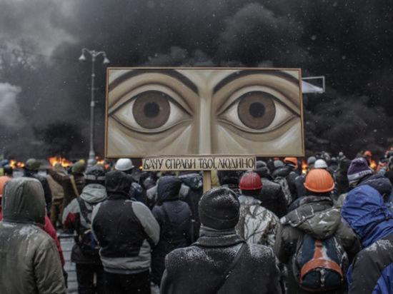 Украинский маятник: между Россией и Европой