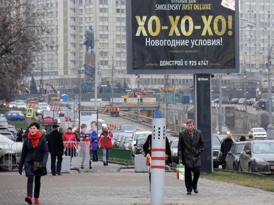 В Москве достигнут докризисный уровень инвестиций