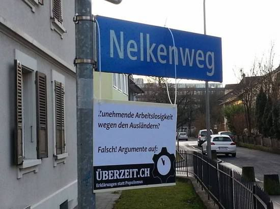 Швейцарцы проголосовали за скандальный закон об ограничении ЕС-миграции
