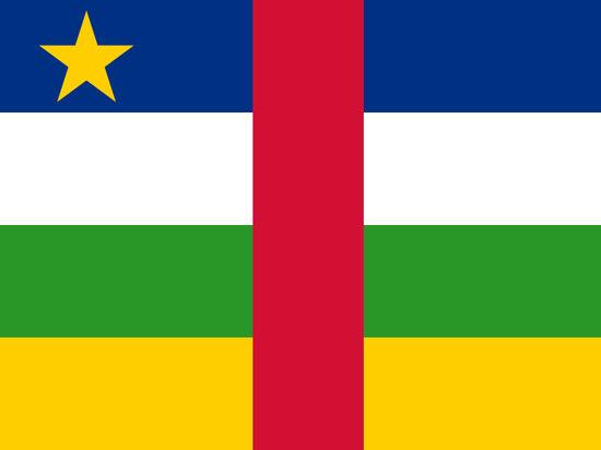 В Центрально-Африканской Республике опять сменилась власть: президент отправился в эмиграцию