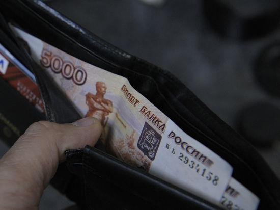Слух об «уходе 20% зарплат в Крым» подтверждения не нашел