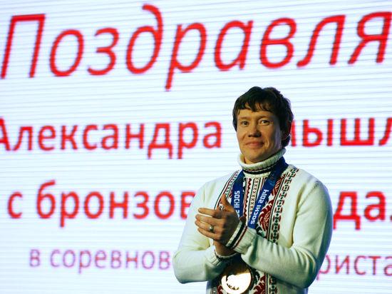 Александр Смышляев – «МК»: «Мое богатство – на шее»