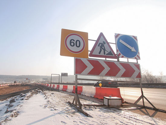 Строительство обходных дорог в Московской области по плану существенно разгрузит существующие магистрали