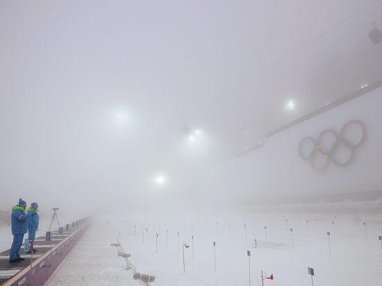 Лыжник в тумане