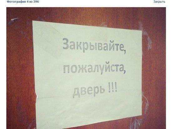 В России появилась тайная полиция. Орфографическая