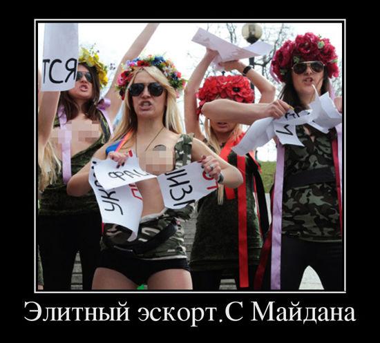 смотреть фото украинских проституток