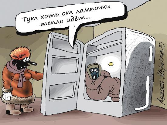 Метеорологи замерзают во время лютых морозов в Москве