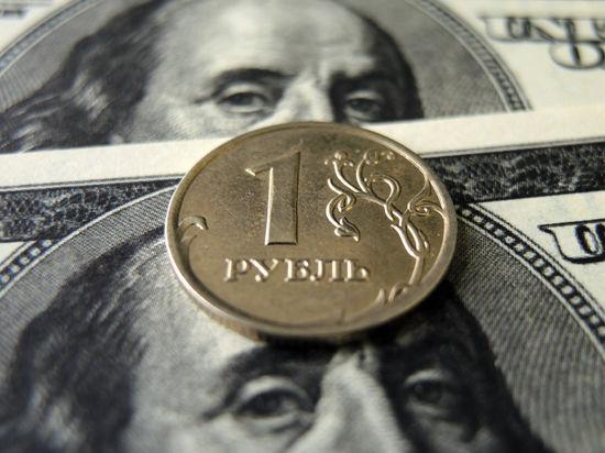 ЦБ отправил рубль в свободное плавание