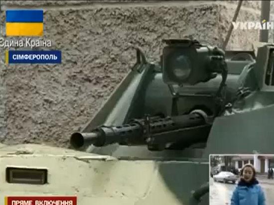 Очевидец - о штурме штаба ВМС Украины: «Первыми ворвались журналисты»