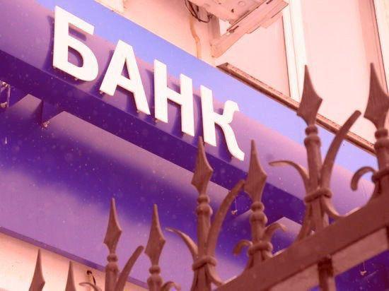 Зачистить все: Банк России нашел новую жертву