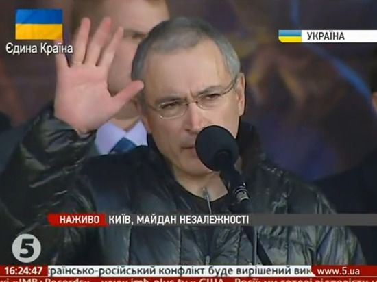 Михаил Ходорковский призвал украинцев бороться