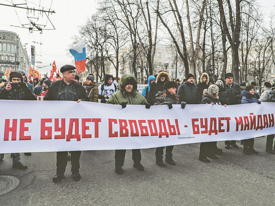 Фига в Майдане