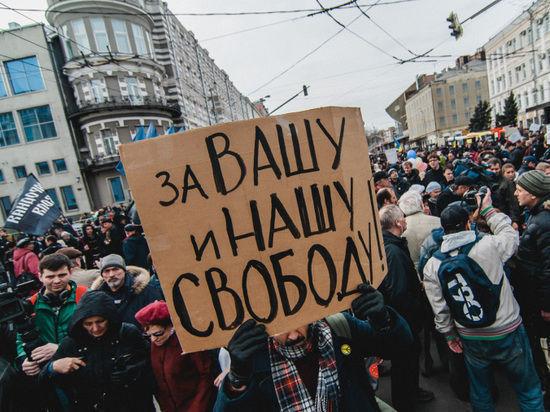 Повторное участие в митингах может дорого обойтись россиянам