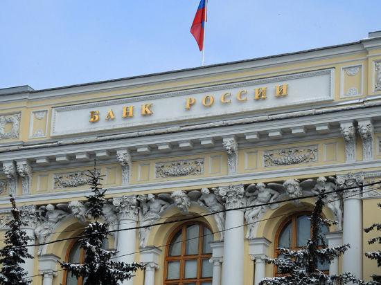 ЦБ отпускает рубль