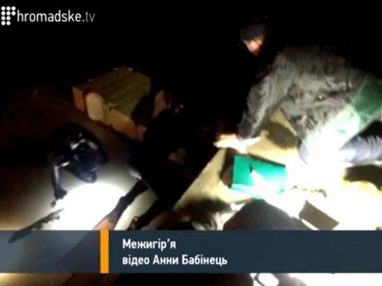 В озере у резиденции Януковича найдены мешки скомпроматом