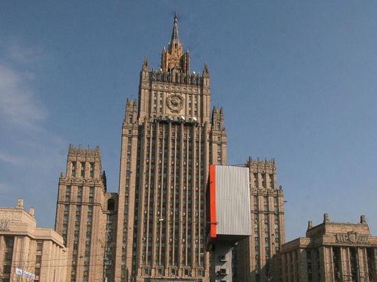 МИД РФ назвал запись разговора двух послов по Украине «грубо состряпанной историей»