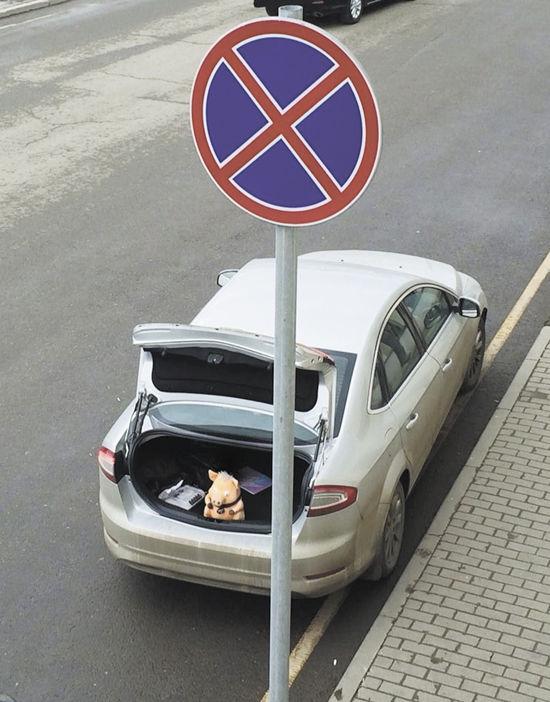 Парковки в районе «Москва-Сити» станут платными к лету