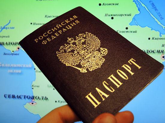 Закон об упрощенном получении российского гражданства принимается в большой спешке