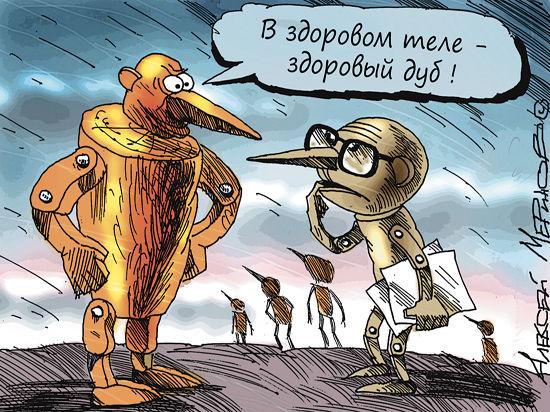 Русский язык и крымская свобода. Как будут учить школьников на полуострове
