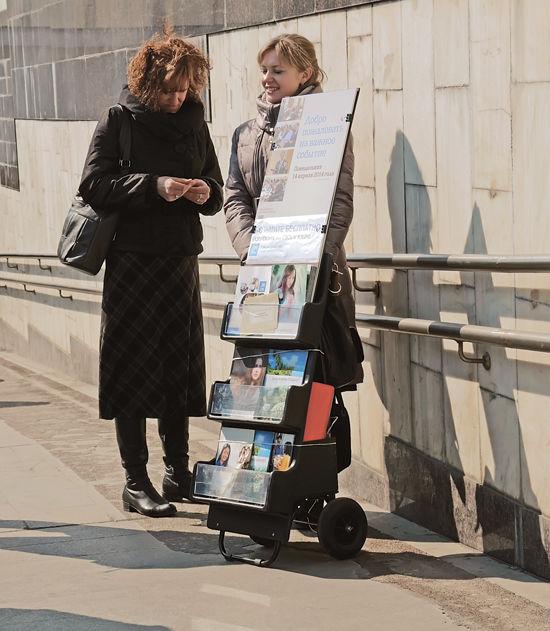 «Свидетели Иеговы» активизировались из-за событий на Украине