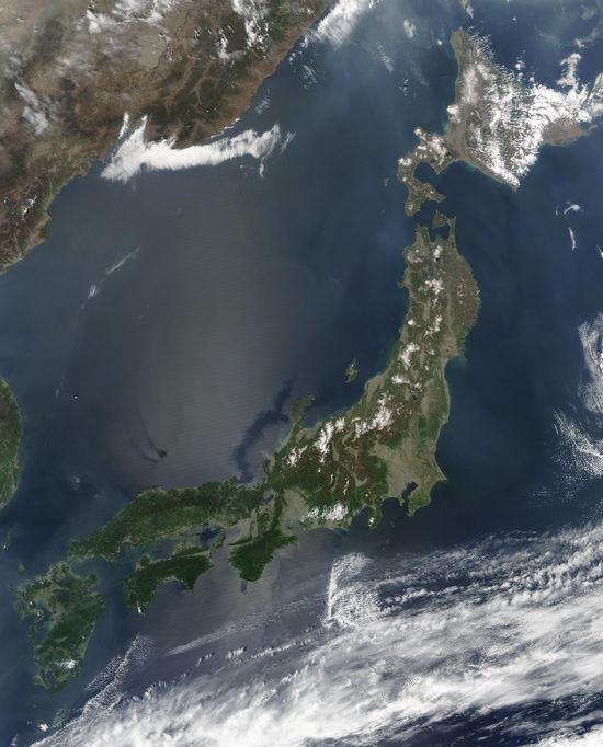 Несколько тихоокеанских островов около Японии слились в один