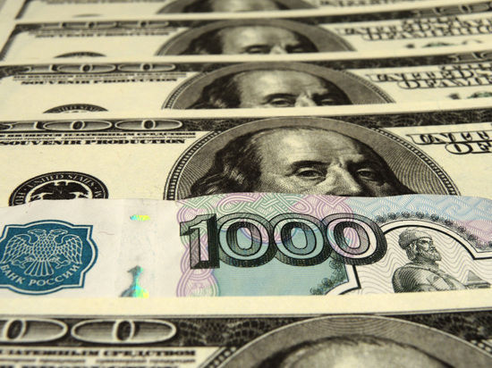 Доллар упал, рубль отжался