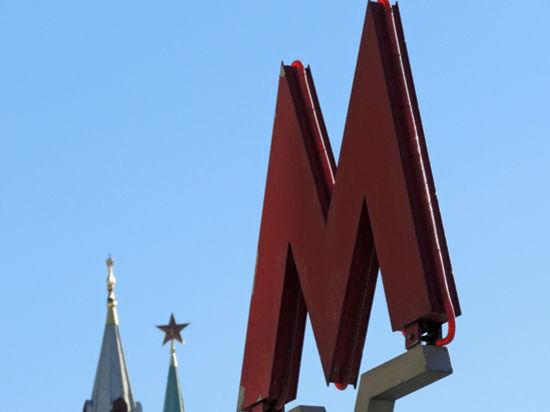 В Москве одновременно строятся 30 станций метро