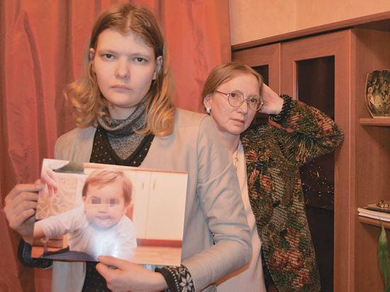 Ребенка отобрали у матери прямо в паспортном столе в центре Москвы