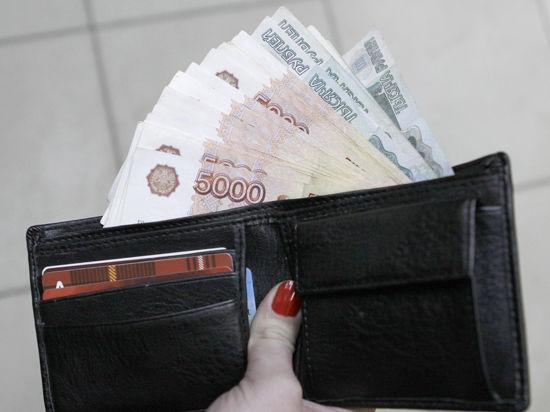 Деньги могут в прямом смысле слова убежать от хозяина