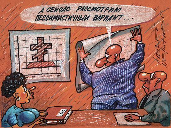 России нужна налоговая революция