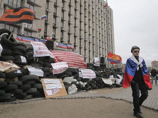 Госдеп США: На Украине не гражданская война, а поддержание мира и спокойствия