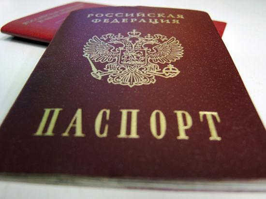 Крым достает из широких штанин... Когда всем желающим выдадут российские паспорта?