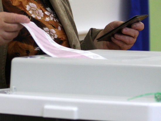 И осуждает проведение референдума в Крыму