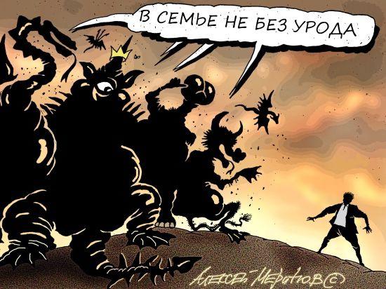 В историческом квартале Иркутска столкнулись два полярных мировоззрения