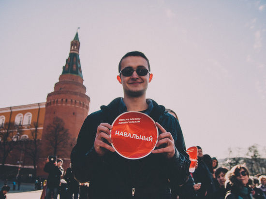 Народный сход в поддержку Навального прошел в новом формате