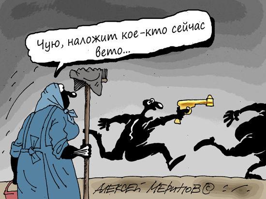 Депутаты Госдумы заряжены на работу