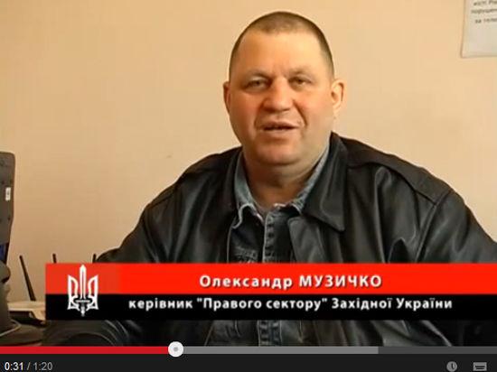 Вместе с убитым Сашко Билым похитили еще 5 человек