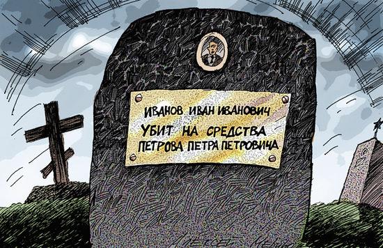 Терроризм хотят удушить рублём
