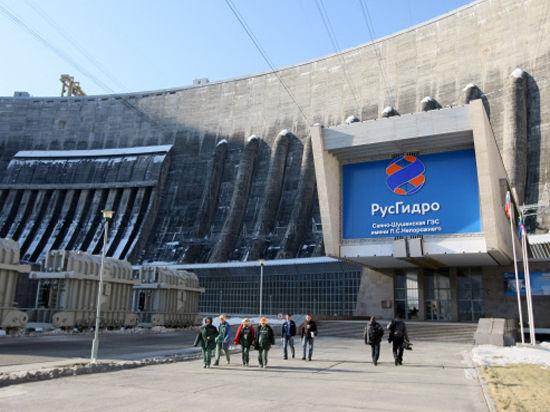 «РусГидро» предпочитает китайских клиентов российскому потребителю
