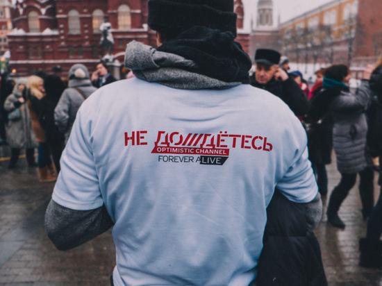 В Москве прошла акция в поддержку