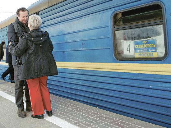Поезда в Крым будут ходить через Украину