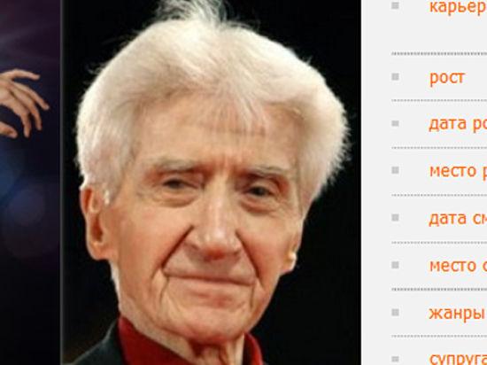В Париже умер знаменитый кинорежиссер Ален Рене