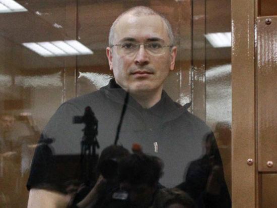 Пресс-конференция Ходорковского